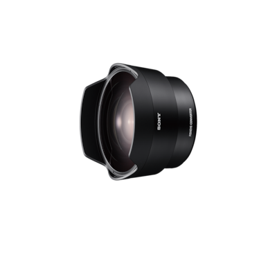 Picture of Fisheye Converter